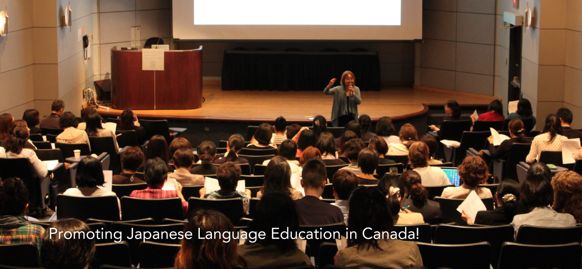 Promoting Japanese Language Education in Canada!