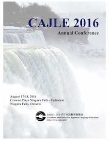 cajle-2016-program-final-revised